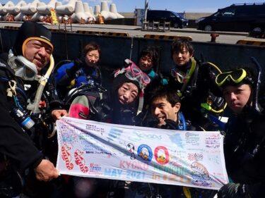 GW企画!伊豆巡り2ビーチ2ボートツアー