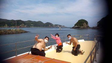 ハンマー!神子元2ボートツアー